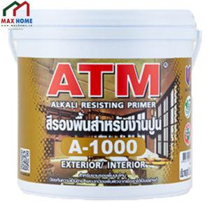 สีรองพื้น ATM-A1000