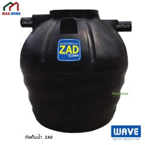 ถังบำบัดน้ำเสีย Wave รุ่น Zad ขนาด 400 ลิตร